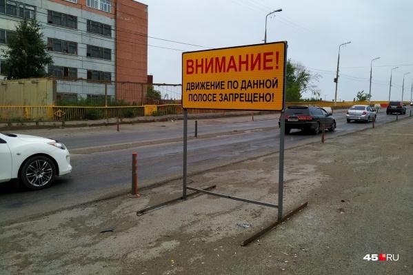 Мост ЖБИ аварийный, сейчас он работает не в полную нагрузку