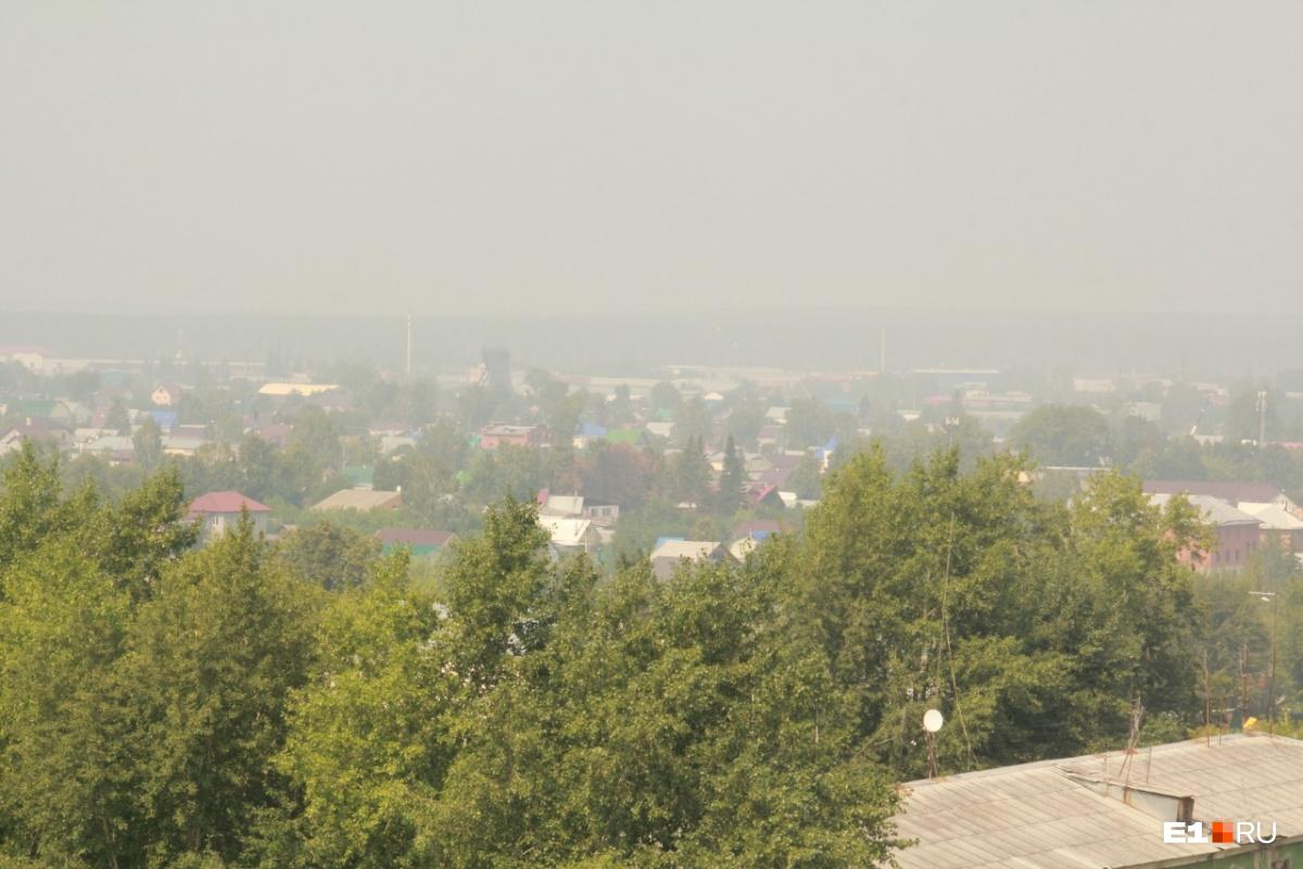 Такой смог над Березовским