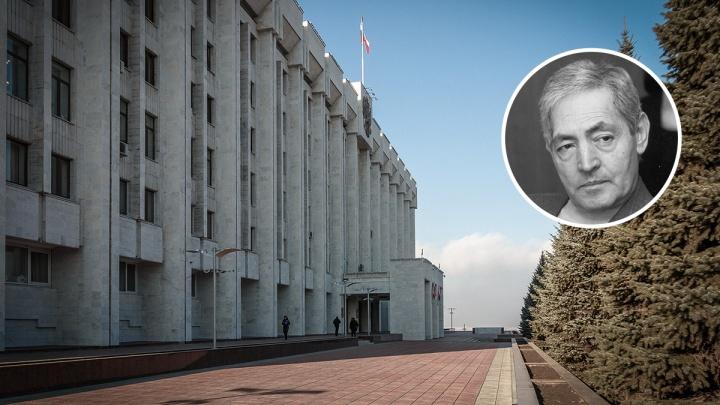 Внедрил ЕГЭ в Самарской области: публикуем воспоминания о первом министре образования Ефиме Когане