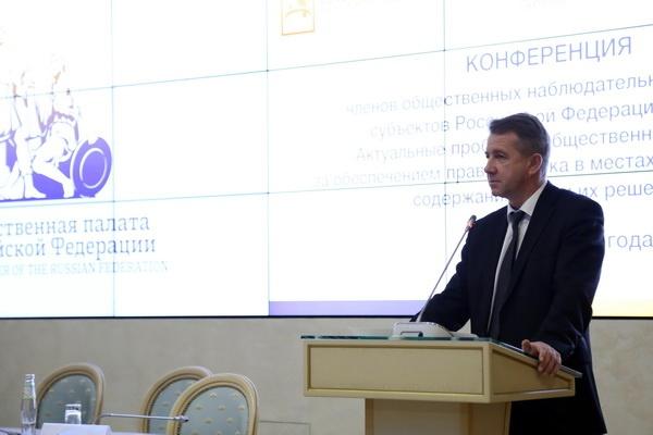 «Мне стыдно за своих сотрудников»: что будет с организаторами пыток в ярославской колонии