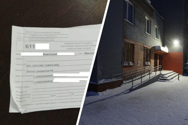 Карточку, валяющуюся в снегу, нашли жители дома. По фамилии они определили, что этот медицинский документ принадлежит их соседке