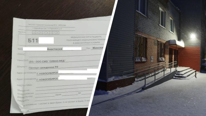 В Новосибирске медкарточка пациентки оказалась в снегу — внутри были записи о поддельных осмотрах и диагнозах