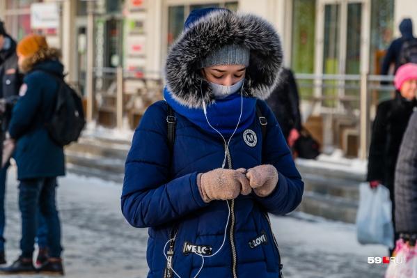 В конце недели в Перми похолодает