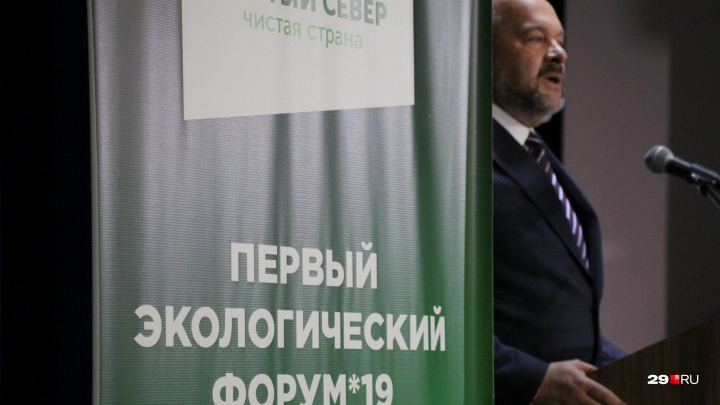 Игорь Орлов предложил установить на Шиесе систему экомониторинга