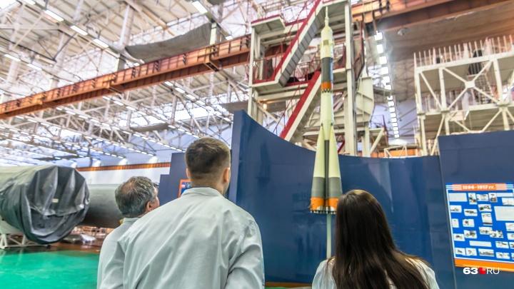 Самарский РКЦ «Прогресс» хотят включить в единый холдинг ракетостроения