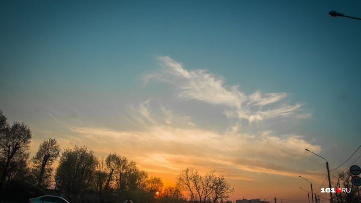 8 марта будет солнечно: какую погоду ждать ростовчанам в первую неделю весны