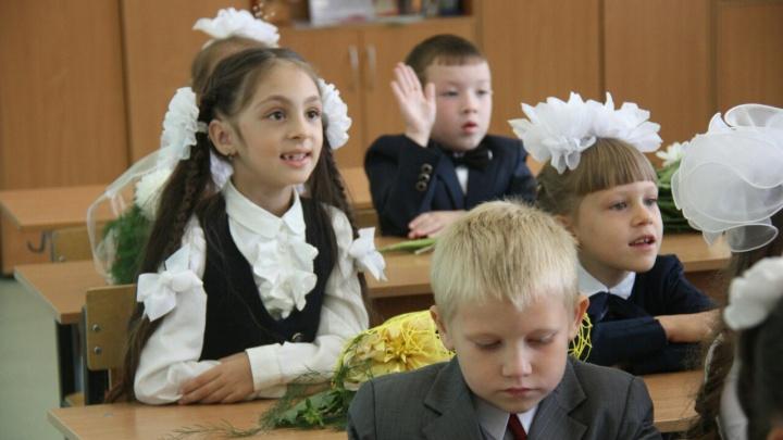 Что делать, если... Отвечаем на проблемные вопросы тюменских родителей о записи ребенка в школу