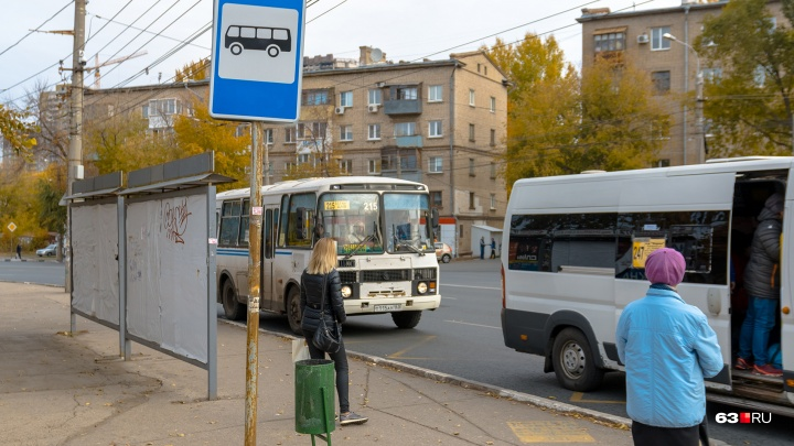 В самарском Минтрансе рассказали, почему некоторые автобусы не отображаются в «Прибывалке»
