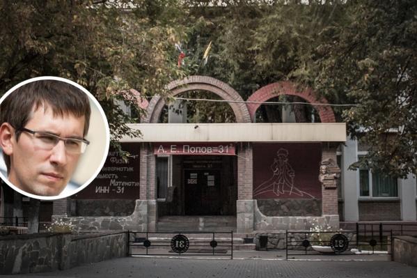 Артем Краснов учился в физико-математическом лицее №31 с 1989 по 1996 год