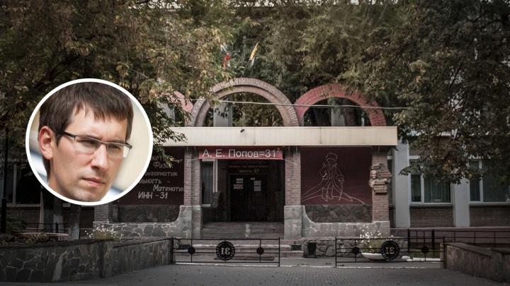 «Самое мрачное время жизни»: выпускник лицея №31 — о легендарной школе Челябинска