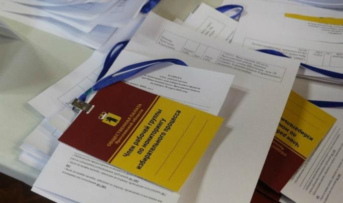 Спецподготовка для выборов: за голосованием в Ярославле будут следить наблюдатели «золотого стандарта»