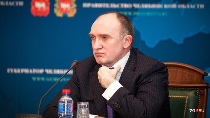 Президент страны исключил из состава президиума Госсовета губернатора Челябинской области