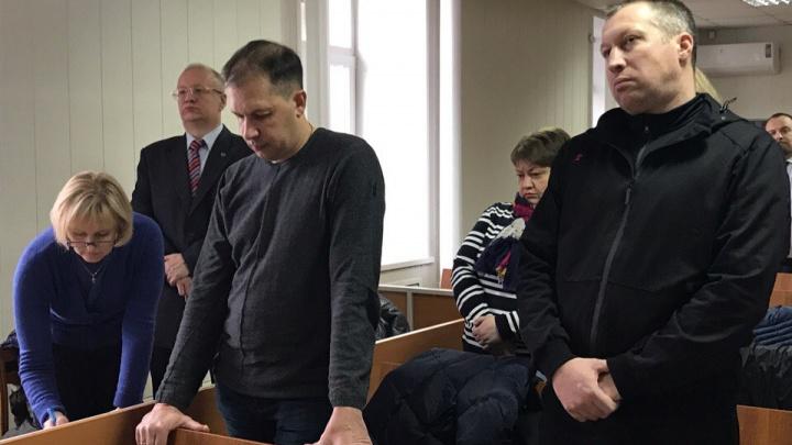 Экс-чиновнику мэрии смягчили наказание по делу о краже 1500 квартир