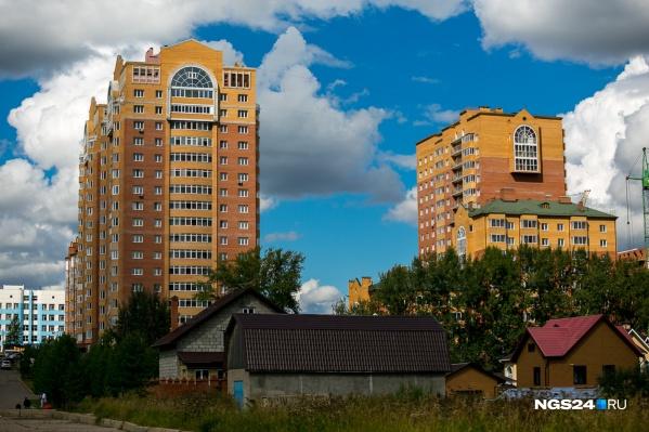 Многие норильчане в том числе получают квартиры в Красноярске и городах-спутниках по северным сертификатам