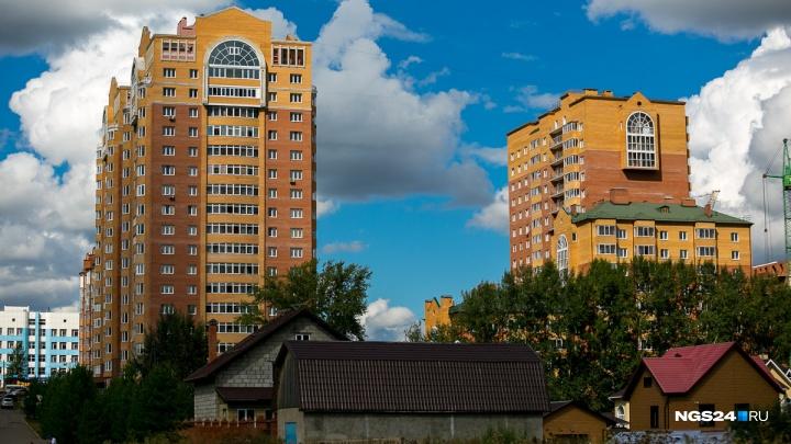Активнее всего залазят в ипотеку жители Норильска и берут по 3 квартиры