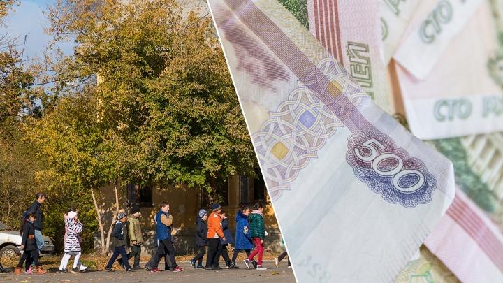 Самарские власти помогут многодетному отцу расплатиться с кредитами