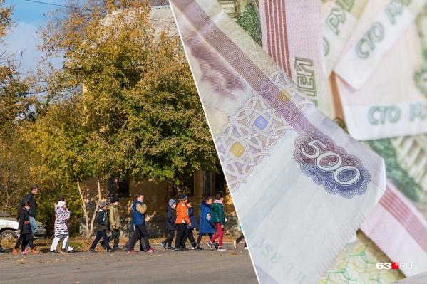 Мужчина задолжал почти полмиллиона рублей