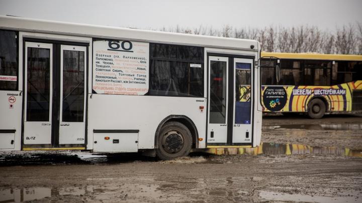 На конечных остановках Новосибирска появится асфальт