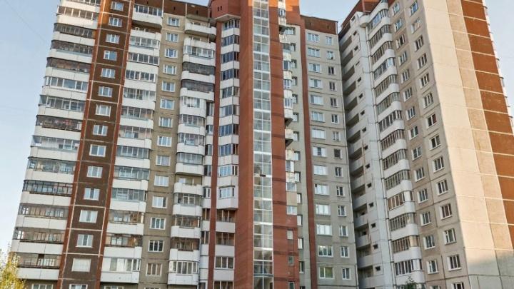 Плати, а то отключим свет: жильцы дома на Готвальда получили квитанции на 41 тысячу рублей