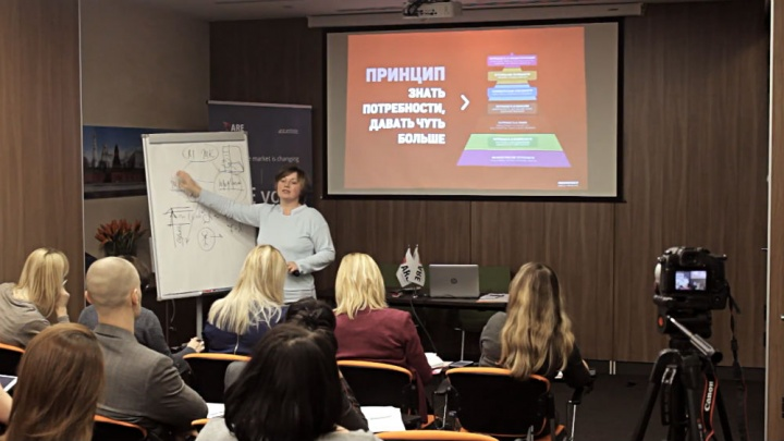 Ярославцев приглашают на обучающий семинар по маркетингу в жилой недвижимости