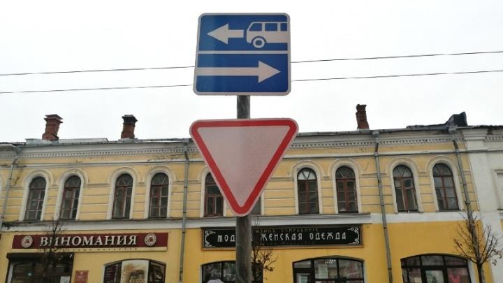 Дорожные знаки станут меньше: в Рыбинске начали ремонт улиц