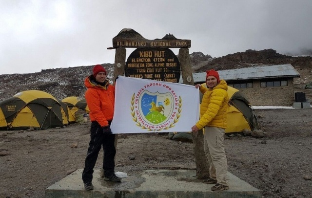 Флаг одного из районов Уфы установили на вулкане Килиманджаро