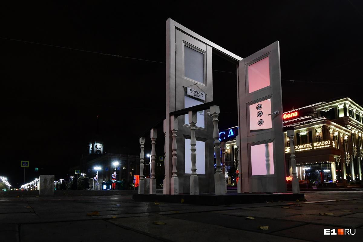 Сегодня ночью в центре города появилась третья дверь
