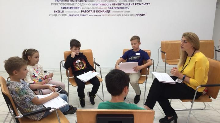 Юных новосибирцев приглашают в бизнес-школу с 7 лет