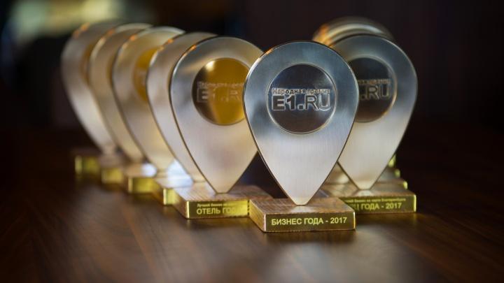 Это точно по любви: участники Народной премии Е1.RU набрали уже 50 тысяч голосов