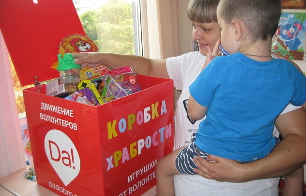«Коробка храбрости»: в больницах появятся ящики с подарками для детей после тяжелых операций