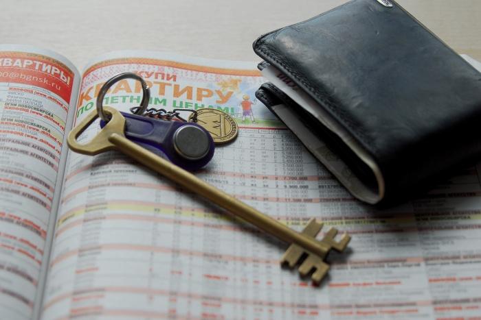 Эксперты признают, что сейчас брать ипотеку выгоднее всего