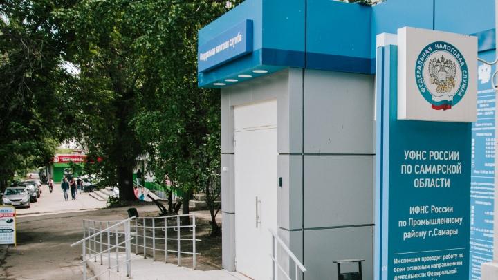 Через интернет и на бумаге: жителям Самарской области начали рассылать налоговые квитанции