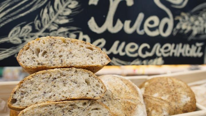 Ничего лишнего и настоящий ГОСТ: екатеринбуржцы стали чаще покупать ремесленный хлеб