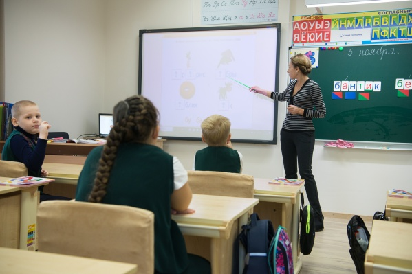 Школа работает по принципу «минимакс»: когда дети имеют возможность взять из программы максимум, но при этом обязательно получат и минимум