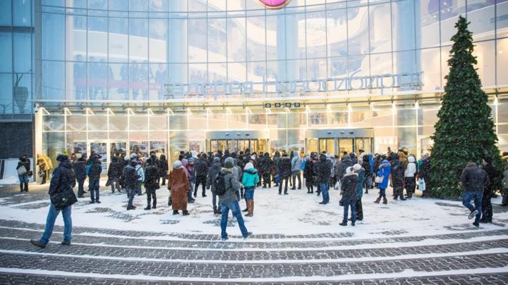 Запасайтесь едой: магазины и ТЦ изменили режим работы в Новый год