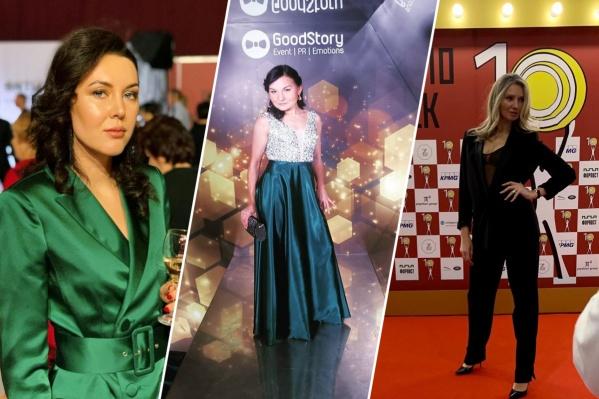 Красноярские леди выбрали для мероприятия совершенно разные наряды