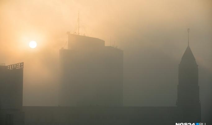 Красноярск вновь окутала зловонная дымка. Режим НМУ не объявлен