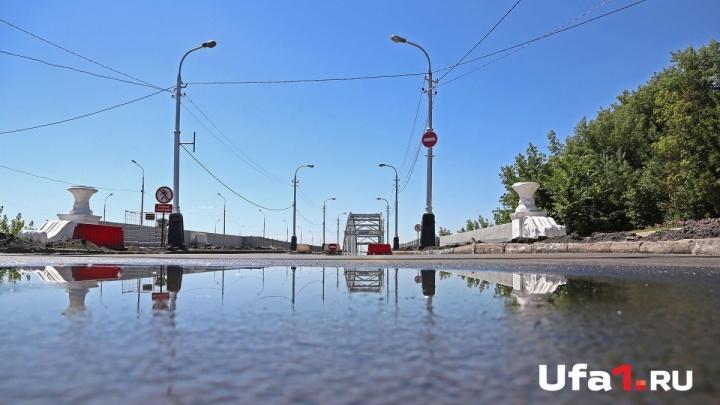 Старый Бельский мост в Уфе испытали на прочность