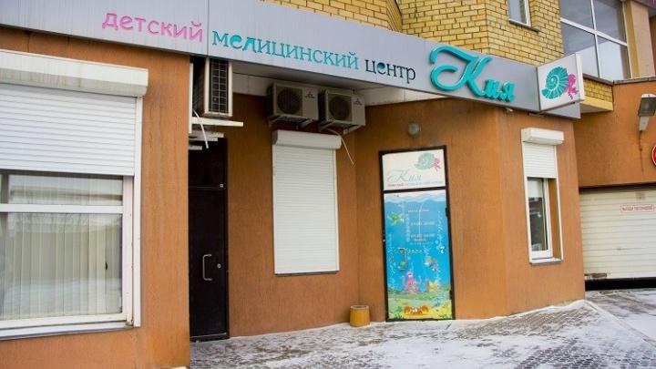 Проломлен череп: СК выясняет, как малыш получил травму в частном медцентре в Челябинске