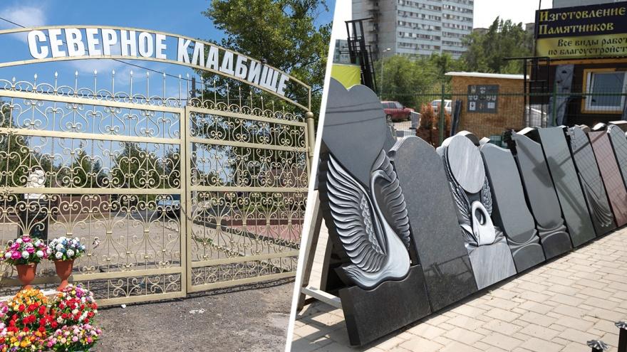 Суровый ростовский бизнес: памятник на Северном кладбище остался без плитки