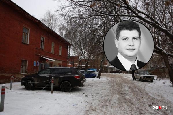 Бизнесмена убили в конце осени прошлого года во дворе в центре Ярославля