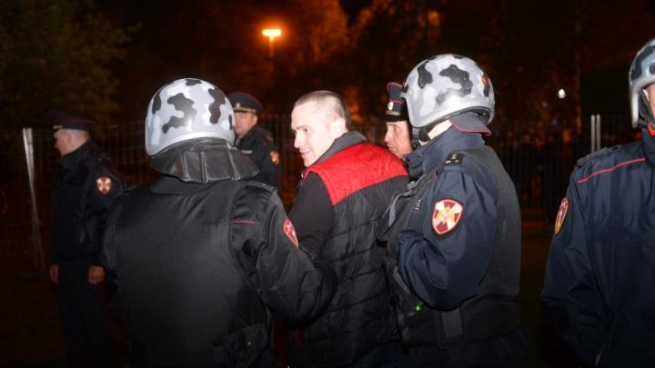 По решению суда арестовали 21 участника акции в сквере в Екатеринбурге