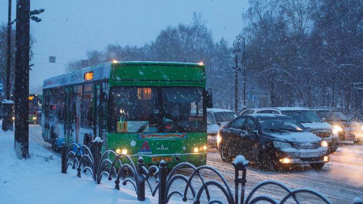 Как в Новый год в Тюмени будут ходить автобусы и маршрутки? Публикуем график