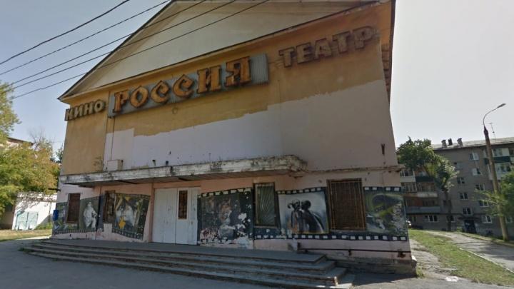 В Самаре кинотеатр «Россия» пустят под снос