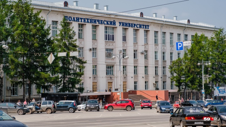 Пермский политех стал 15-м в списке лучших технических вузов России