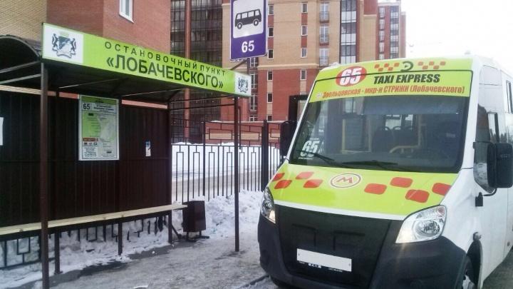 Власти изменили маршруты двух автобусов до спальных районов Новосибирска