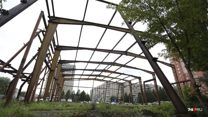 Пора зачищать: вместе с 74.ru стираем с лица Челябинска самые надоевшие недострои