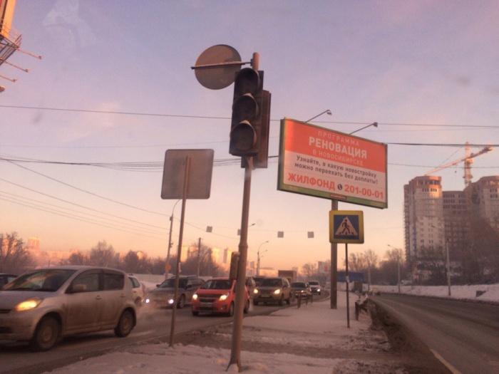 Светофоры на загруженных перекрёстках обещают включить к вечеру