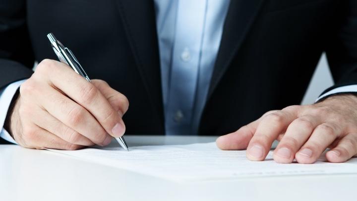 Банк «Открытие» и Воронежская область подписали соглашение о стратегическом партнерстве
