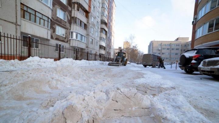 На благоустройство дворов и парков в Прикамье выделят 1,3 миллиарда рублей